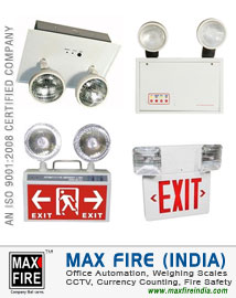 Fire Emergency Lighting, Fire Emergency Lighting inspection